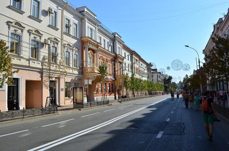 Onde Ficar em Krasnodar: Rua Krasnay