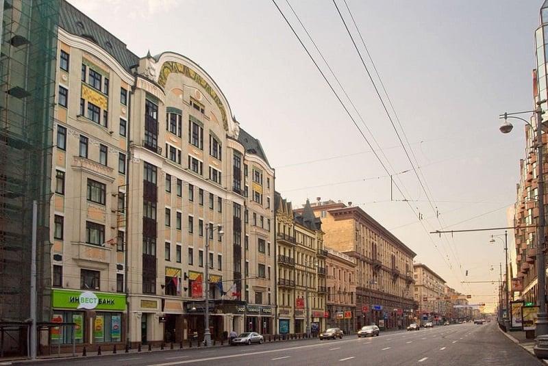 Onde Ficar em Moscou: Tverskoy