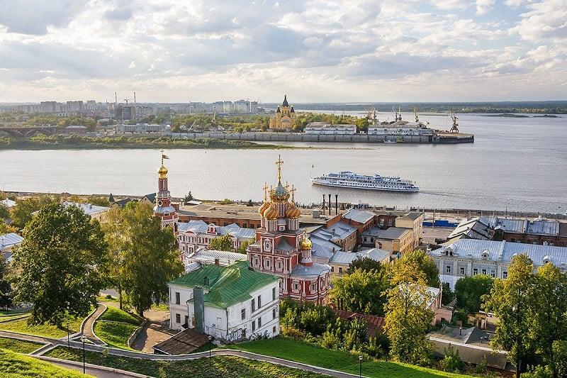 Onde Ficar em Nizhny Novgorod