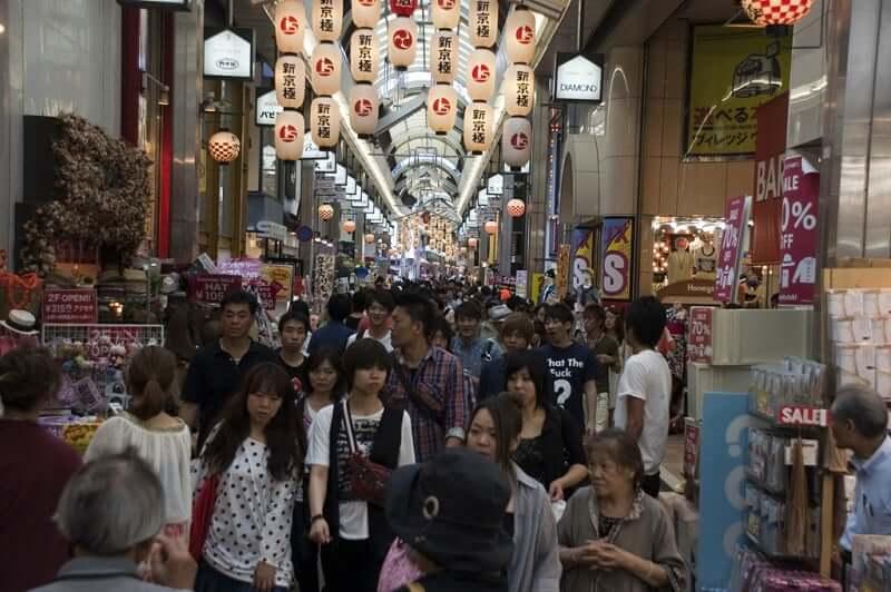 Onde Ficar em Kyoto: Centro da Cidade