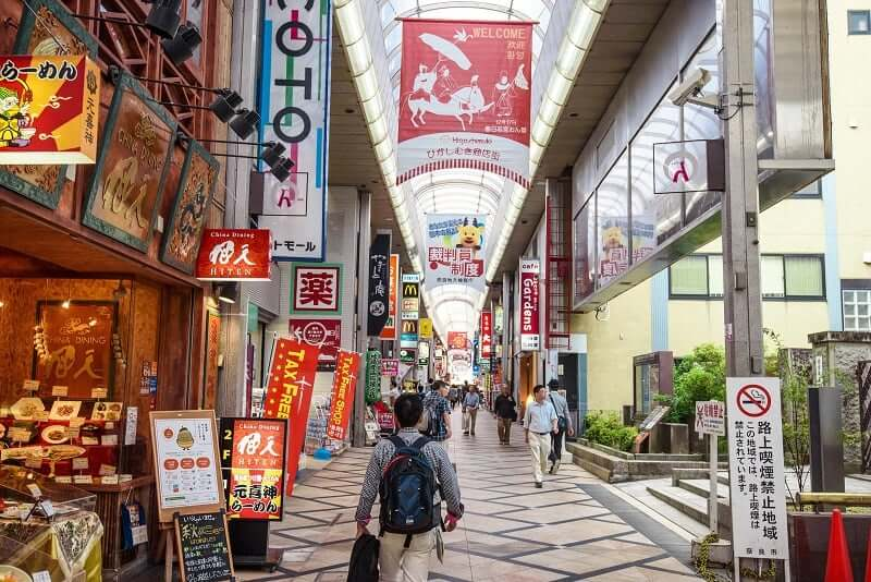 Onde Ficar em Nara: Estação Kintetsu-Nara
