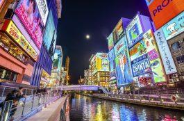 Onde Ficar em Osaka
