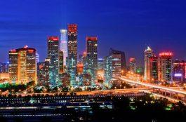Onde Ficar em Pequim na China