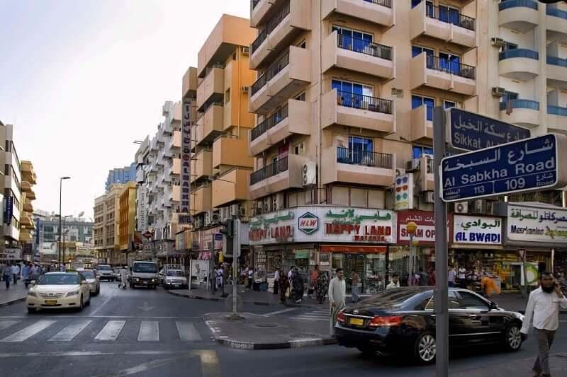 Onde Ficar em Dubai: Deira