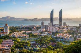 Onde Ficar em Xiamen na China